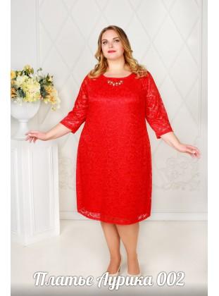 Платье Darissa Аурика А002