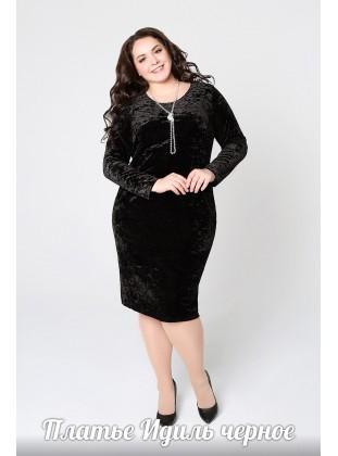 Платье Darissa Идиль И001