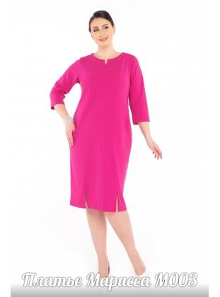 Платье Darissa Марисса М003