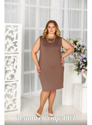 Платье Darissa Рондо Р004