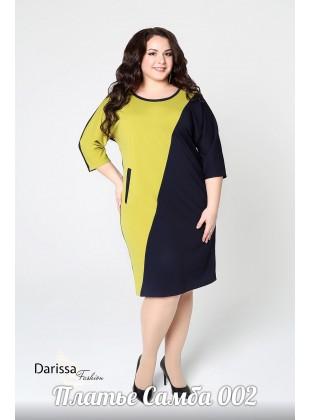 Платье Darissa Самба С002