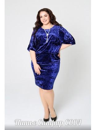 Платье Darissa Сапфир С004