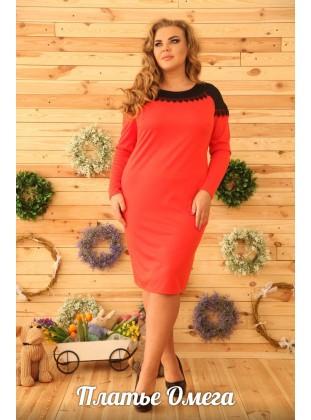 Платье Омега морковь